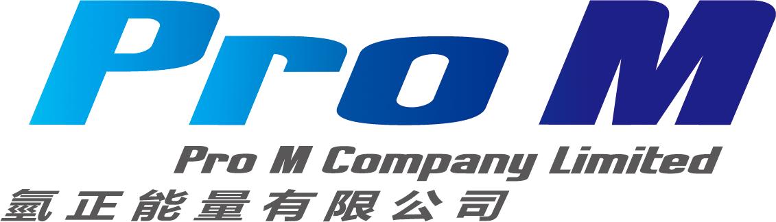 Pro M (氫正能量有限公司)